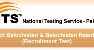 NTS Recruitment Test Application Form for BRC