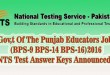 Educators jobs nts test answer keys
