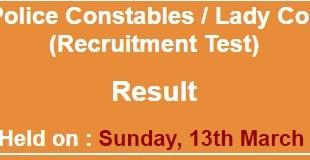 Punjab Police Jobs 2016