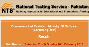 MOD NTS Test Result Announced 2017
