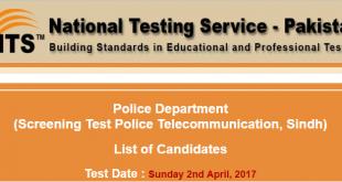 sindh police test logo-2017-03-24-15-36-30