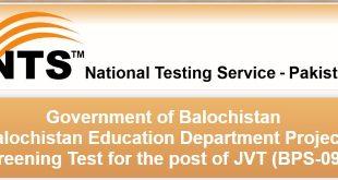 Balochistan Education Department img 741x330 19 April 2017