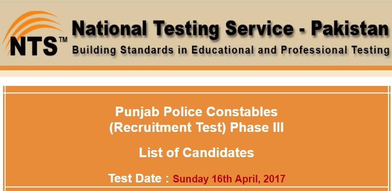 Punjab Police Constables Phase III nts test Roll no slip 10-04-2017
