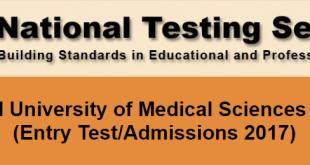 nums admission-2017-07-10-23-22-39
