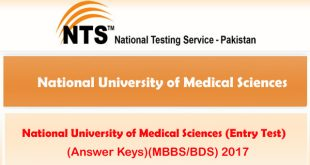 National University of Medical Sciences NUMS Answer Key Logo 2017