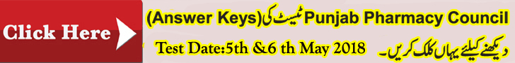 nst test Punjab Pharmacy Council answer keys