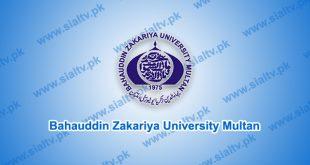 BZUmultan logo